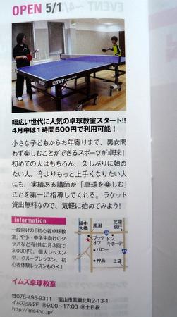 P1050020-001.JPG