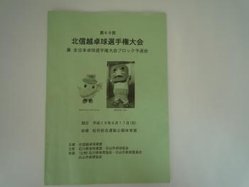P1050577.JPG